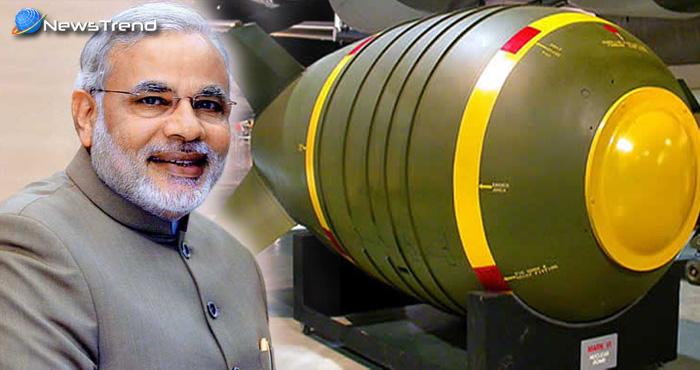 इंडियन न्यूक्लियर एक्सेप्शनलिज्म की रिपोर्ट में खुलासा, भारत के पास हैं 2600 न्यूक्लियर हथियारों की सामग्री
