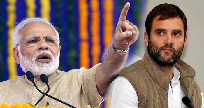 कांग्रेस कोई पार्टी नहीं बल्कि है एक कुनबा, औरंगजेब शासन कहकर पीएम मोदी ने साधा राहुल और कांग्रेस पर निशाना