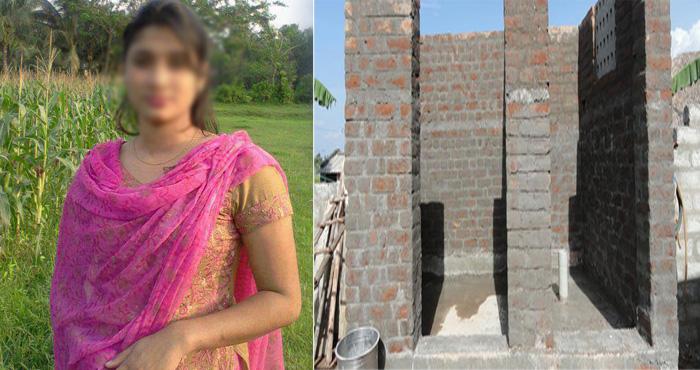 टॉयलेट बनाने वाले इंजिनियर ने टॉयलेट बनाने के बदले महिला से रखी शारीरिक सम्बन्ध बनाने की शर्त