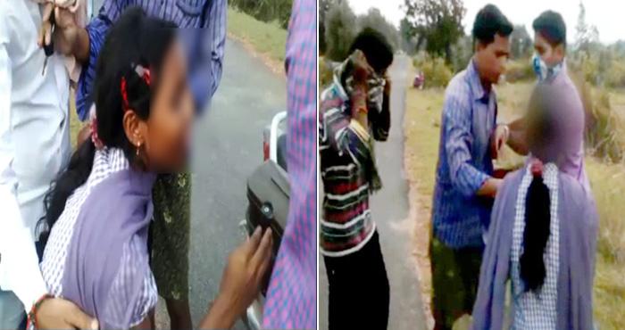 ओडिशा : लड़की हाथ जोड़कर चिल्लाती रही लेकिन वो करते रहे…