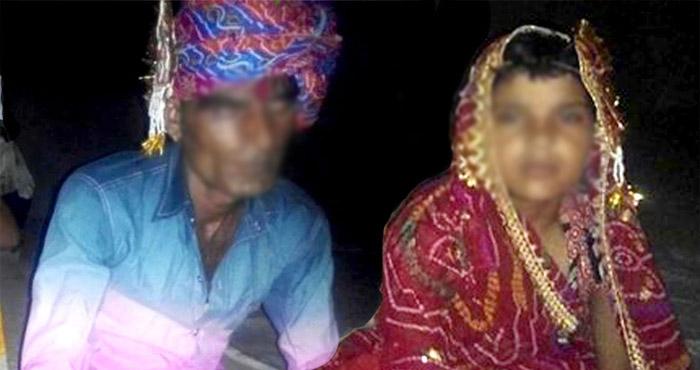 12 वर्षीय लड़की के संग शादी कर भागना चाहता था बुड्डा , अंजाम जानकर आप भी रह जाएंगे दंग!
