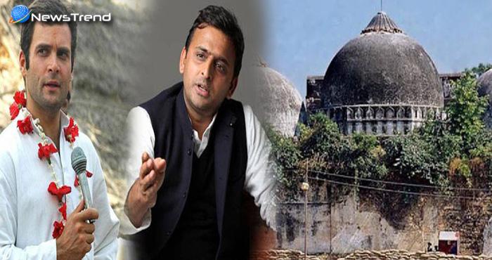 अयोध्या विवाद: कांग्रेस और सपा की गलतियों का भुगतना पड़ रहा है आज तक खामियाजा, जानें मुख्य बातें
