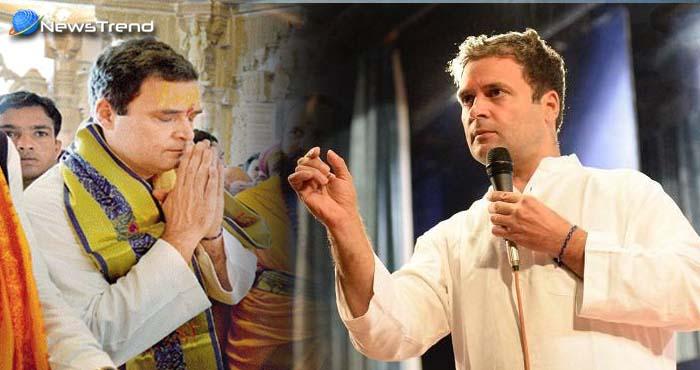 धर्म को लेकर किसी प्रमाणपत्र की जरुरत नहीं, हमारा परिवार है शिवभक्त, नहीं करते हम धर्म की दलाली: राहुल गाँधी