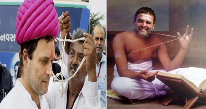 ..जब जनेऊधारी राहुल की हुई कोर्ट में पेशी, ओवैसी भी लगाने लगा जय श्री राम के नारे– देखिए वीडियो