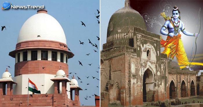 बड़ी खबर : सुप्रीम कोर्ट ने राम मंदिर मुद्दे पर सुनाया बड़ा फैसला, कांग्रेसी नेताओं के उड़े होश, झूम उठी जनता