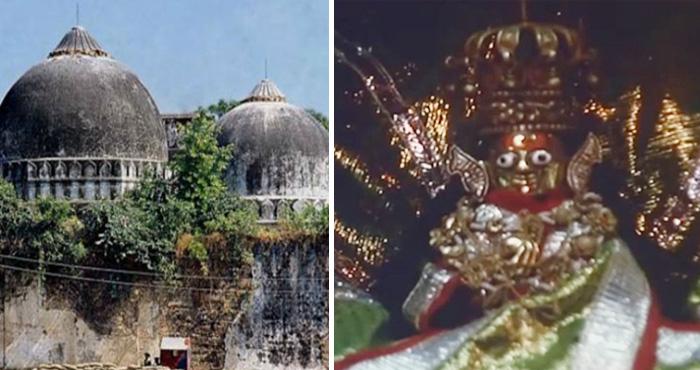 इस चमत्कारी दिन को बाबरी मस्जिद के गर्भ गृह में प्रकट हुए थे भगवान राम, जानकर पड़ जायेंगे हैरानी में
