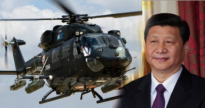 जब भारत के रूद्र हेलीकॉप्टर की तुलना की गयी चीन के हथियार से तो छूट गए चीन के पसीने, जानें