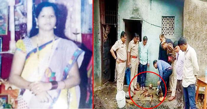 आज से 13 साल पहले पति को मारकर बाथरूम में दफनाने वाली महिला हुई इस तरह से गिरफ्तार