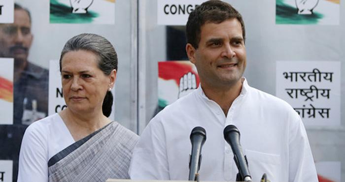 अध्यक्ष पद लिए राहुल गाँधी आज दाखिल करेंगे नामांकन, 5 दिसंबर को हो सकती है नए अध्यक्ष की घोषणा