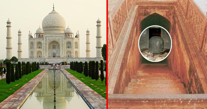 पूरा देश हील जायेगा जब सामने आएगा ताजमहल के बंद तालों के पीछे का रहस्य, देखें वीडियो