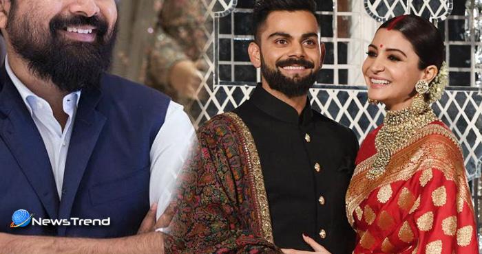 विरूष्का की शादी के कार्यक्रम रहें शानदार लेकिन ये शख्स हो गया सबसे ज्यादा बदनाम