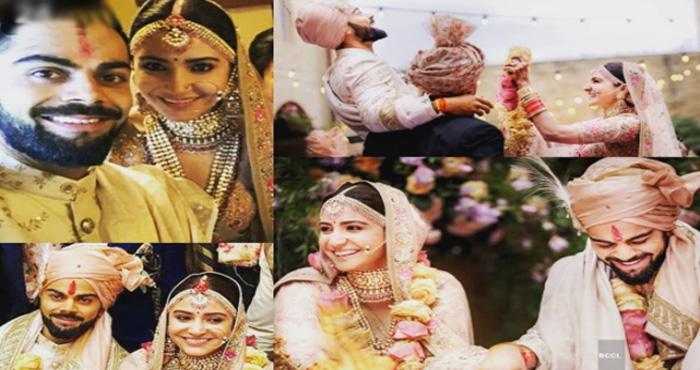 करीबी लोगों के बीच इटली में शादी के अटूट बंधन में बंधे विराट कोहली और अनुष्का शर्मा