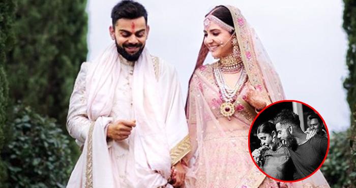 अनुष्का-विराट ने इस वजह से की है शादी? शादी के अगले ही दिन खुल गया सबसे बड़ा राज़