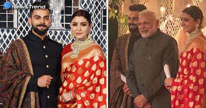 विराट और अनुष्का की शादी का भव्य रिसेप्शन, पीएम मोदी ने पहुँचकर दिया जोड़े को सुखी जीवन का आशीर्वाद