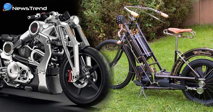 इन अजीबो-गरीब और शानदार बाइकों की कीमत जानकर सरक जाएगी पैरों तले की जमीन