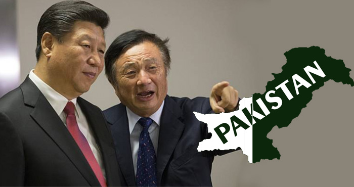 पाकिस्तान को गुलाम बनाने की तैयारी में चीन, भरोसा न हो तो पढ़िए रिपोर्ट