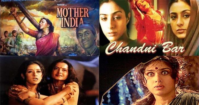 हर हिन्दुस्तानी महिला को एक बार जरुर देखनी चाहिए ये 10 फिल्में, देखिए पूरी लिस्ट