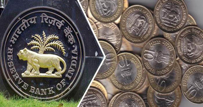 10 के सिक्कों को लेकर आई सबसे अहम खबर, जानिए RBI ने क्या कहा