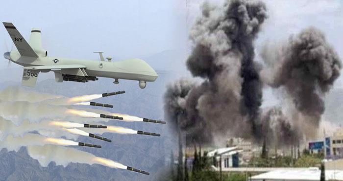 अमेरिका ने पाकिस्तान में शुरु किया बम बरसाना, पाक के इस हिस्से को मिटाने की है तैयारी