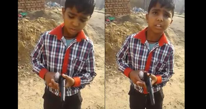 वीडियो : मासूम बच्चे ने तमंचा दिखाते हुए कहा – 'पापा मुझे गोली मार देंगे', वजह हैरान कर देगी
