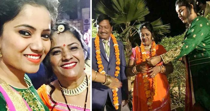 जवान बेटी ने अपनी माँ की दोबारा करवाई शादी, ऑनलाइन मिल गए नये पापा!