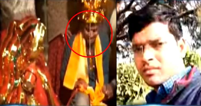 बिहार में फंसा एक इंजीनियर, मंडप पर फूट-फूट कर रोता रहा फिर भी हो गई शादी – देखें वीडियो