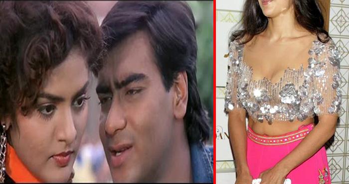 अजय देवगन की 'फूल और कांटे' वाली खूबसूरत हिरोइन अब दिखती हैं ऐसी, पहचानना मुश्किल