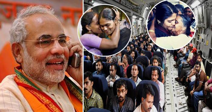 ...जब पीएम मोदी के एक फोन से बच गई 7000 लोगों की जिंदगी, जानिए क्या है पूरा मामला?