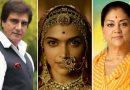 पद्मावत विवाद पर वसुंधरा सरकार निभाएगी 'फिल्म बैन' करने का वादा
