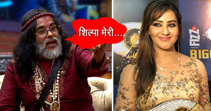 स्वामी ओम और बिगबॉस 11 विनर शिल्पा शिंदे की रिश्तेदारी जान आप भी दंग रह जाएंगे!