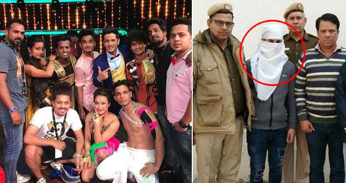 20 गर्लफ्रेंडस का खर्चा उठाने के चक्कर में Dance India Dance का ये युवक बना लुटेरा, हुआ ये हाल