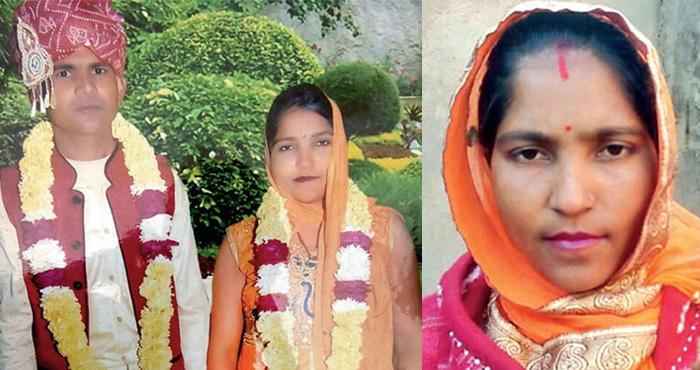 """दलाल के जरिये की थी शादी, 48 दिन बाद बोली- """"साथ नहीं रहूंगी..."""""""