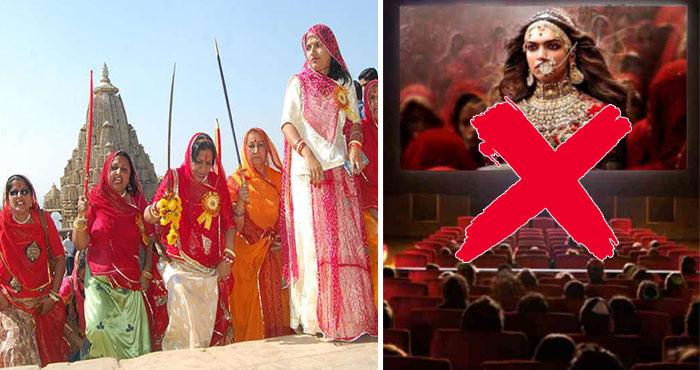 महिलाओं के हाथ में नंगी तलवारें देखकर डरा सिनेमा हॉल का मालिक, बोला नहीं दिखायेंगे पद्मावत
