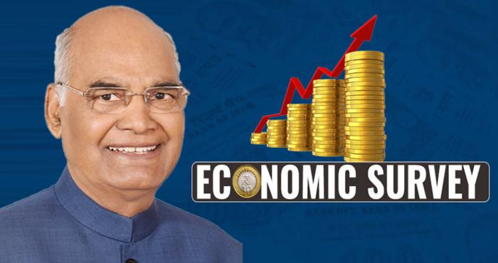 राष्ट्रपति अभिभाषण के बाद लोकसभा में पेश हुआ आर्थिक सर्वे, ये रहीं  मुख्य बातें