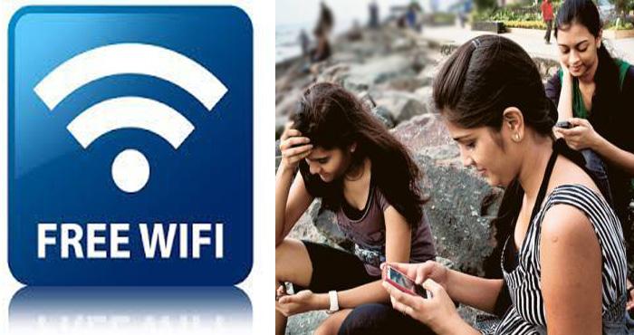 बड़ी ख़बर: अब देश के सभी स्कूल और कॉलेज में होगी फ्री Wi-Fi सेवा