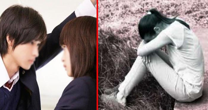 स्कूल में ठुकराया था प्रेम प्रस्ताव.. 12 साल बाद लड़की के साथ हुआ ये कांड