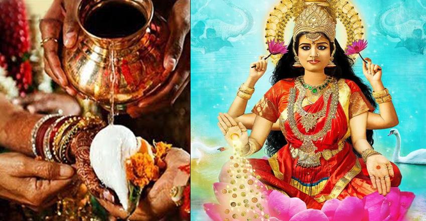 हर रोज मां लक्ष्मी के सामने करें ये उपाय, धन-धान्य से भर जाएगा जीवन, कौन से हैं वो उपाय?