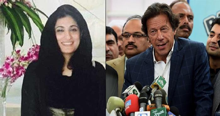 5 बच्चों की मां पिंकी से शादी कर पाकिस्तान के प्रधानमंत्री बन जाएंगे इमरान खान, जानिए पूरा माज़रा