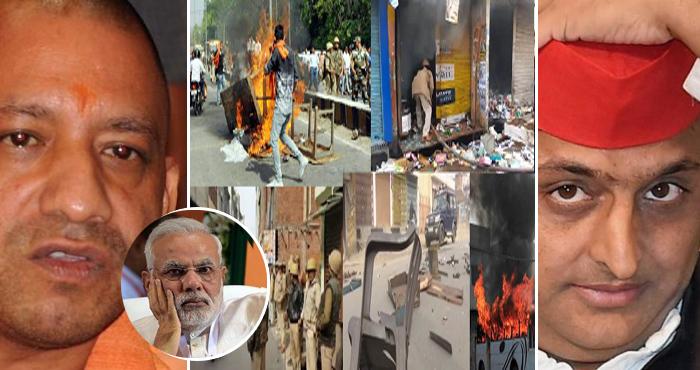 कासगंज पर फिर बोले अखिलेश यादव 'खतरें में लोकतंत्र, नफरत फैलाना है बीजेपी का इतिहास'