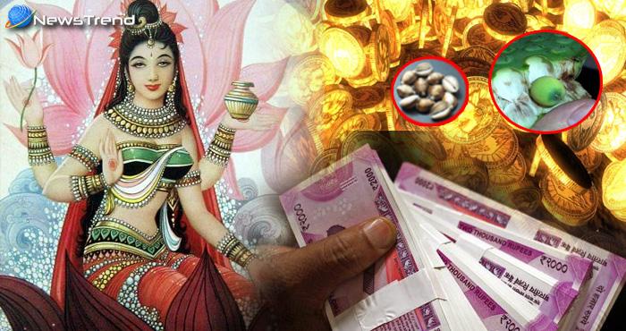 मां लक्ष्मी को अपनी ओर खींचती हैं ये 7 चीज़ें, घर में रखने से कभी नहीं होती पैसों की कमी