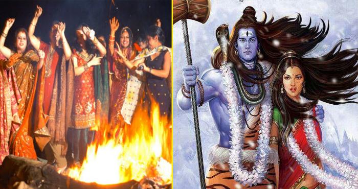 भगवान शिव और सती की कहानी से जुड़ा है लोहड़ी का त्योहार
