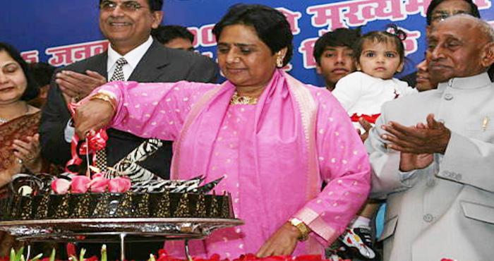 पूर्व मुख्यमंत्री मायावती के जन्मदिन पर नेताओं को देना पड़ेगा ये गिफ्ट, तभी विश होगी कबूल