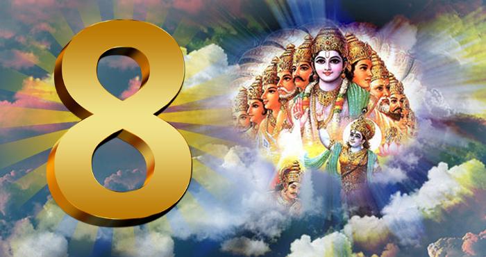 कृष्ण का पसंदीदा अंक 8 आपके लिए भी है ख़ास, जानिए कैसे
