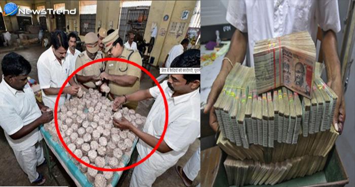 नोटबंदी के बाद बाहर हुए 500,1000 के नोट ऐसे हो रहें इस्तेमाल, जानकर रह जाएंगे दंग