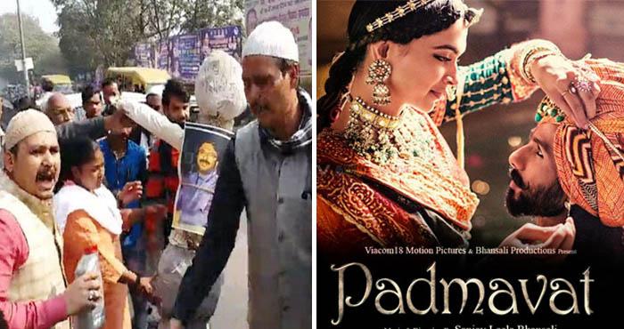 राजपूतों के बाद अब मुस्लिम समुदाय भी उतरा पद्मावत के विरोध में, कहा नहीं होने देंगे हिंदुस्तान की नारी का अपमान