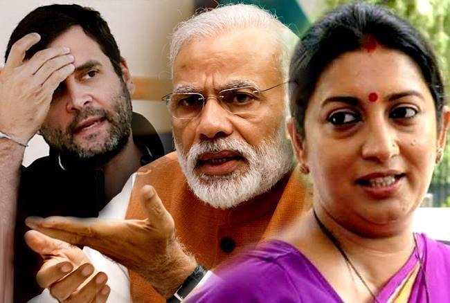 राहुल की सीट बवाल पर बीजेपी का पलटवार 'कांग्रेस को याद दिलाया उसका कार्यकाल'