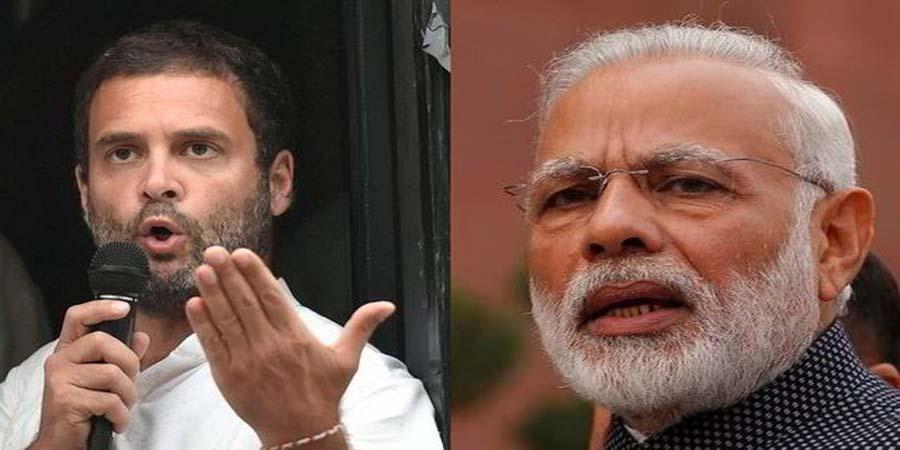 कांग्रेस का पीएम मोदी पर बड़ा वार कहा 'अगर पकौड़े बेचना नौकरी तो भीख मांगना भी जॉब है'
