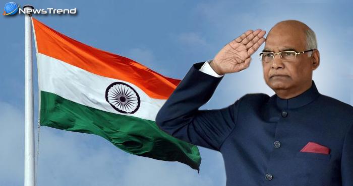 Photo of गणतंत्र दिवस के मौके पर राष्ट्रपति कोविंद का राष्ट्र के नाम पहला संबोधन 'लोक से ही है लोकतंत्र'
