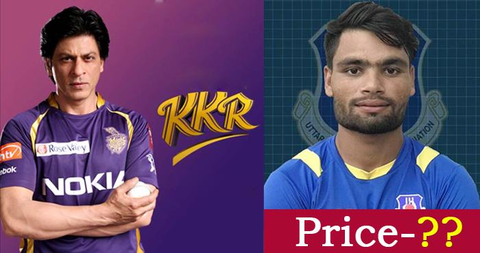 डिलीवरी मैन के बेटे को आईपीएल में मिला मौका,शाहरूख की टीम ने खरीदा इतनी बड़ी रकम में