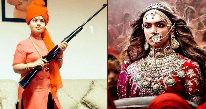 27 साल की दबंग साध्वी ने 'पद्मावती' फिल्म को लेकर दिया विवादित बयान, बोली- अगर फिल्म रिलीज हुई तो पूरे देश में...